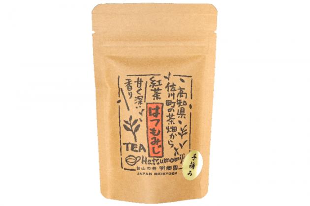 【佐川町産・紅茶「はつもみじ」】25g/幻の品種「はつもみじ」100%/手摘み/お山のお茶「明郷園」