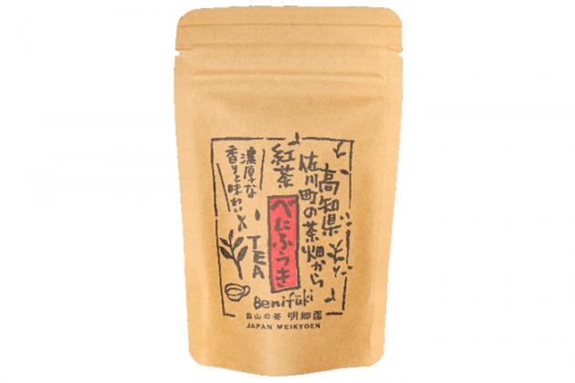 【佐川町産・紅茶「べにふうき」】15g/手摘み/お山のお茶「明郷園」