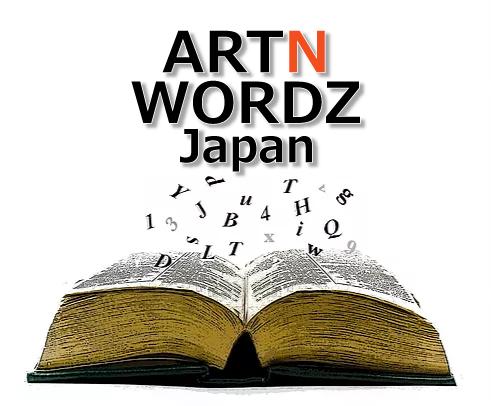 ARTNWORDZJapan