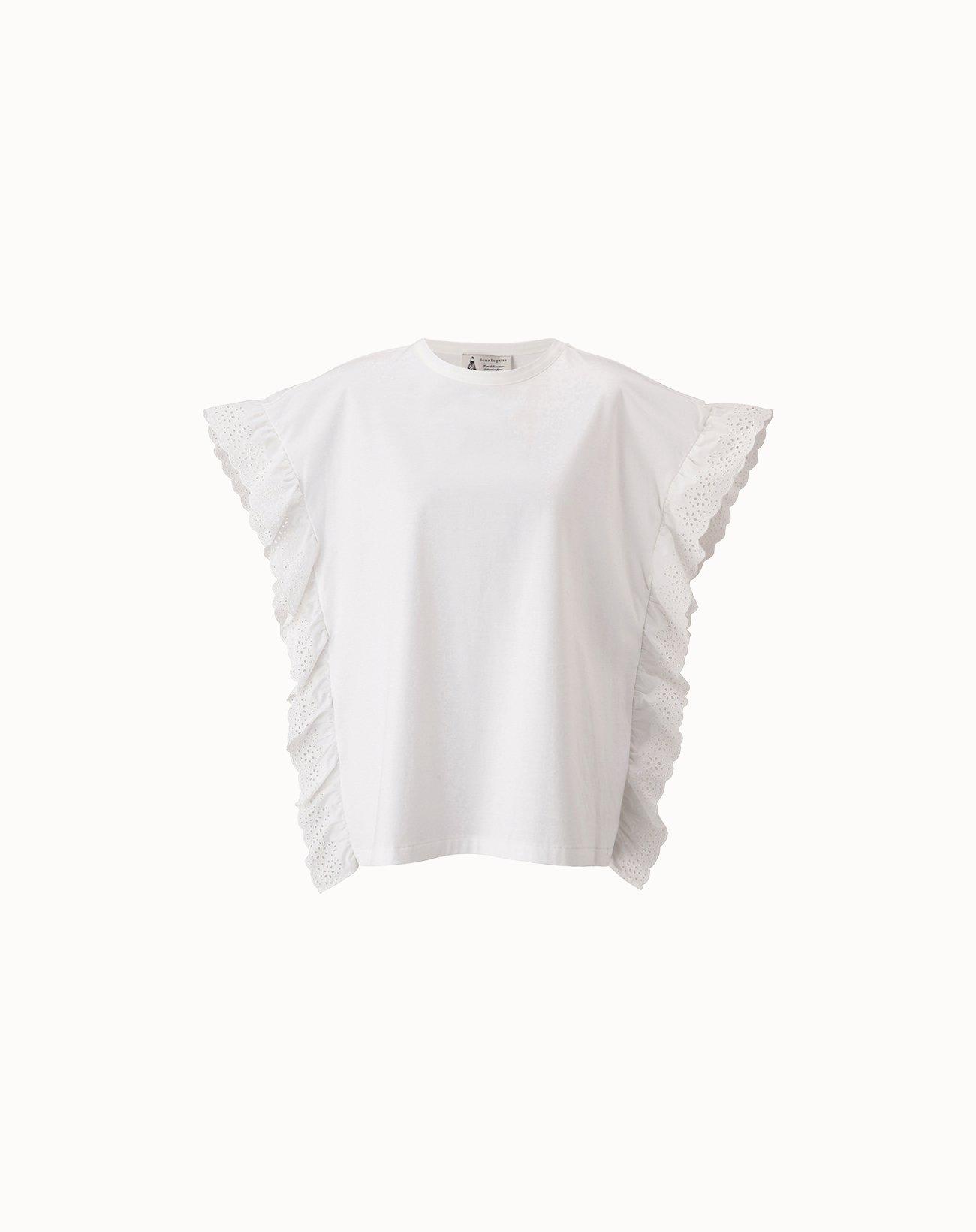leur logette - Cotton Sleeveless Top - White