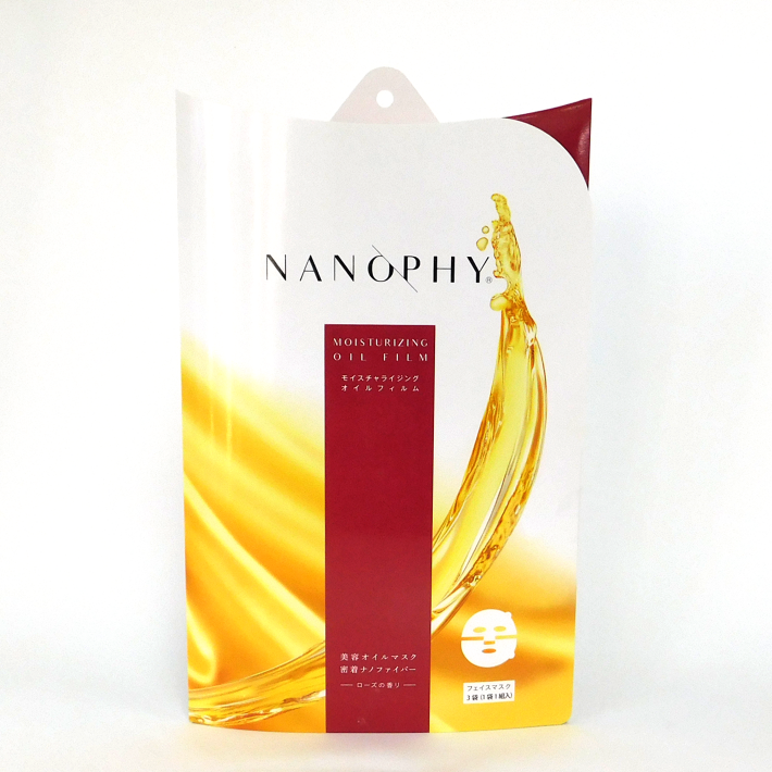 NANOPHY MOISTURIZING OIL FILM フェイスマスク