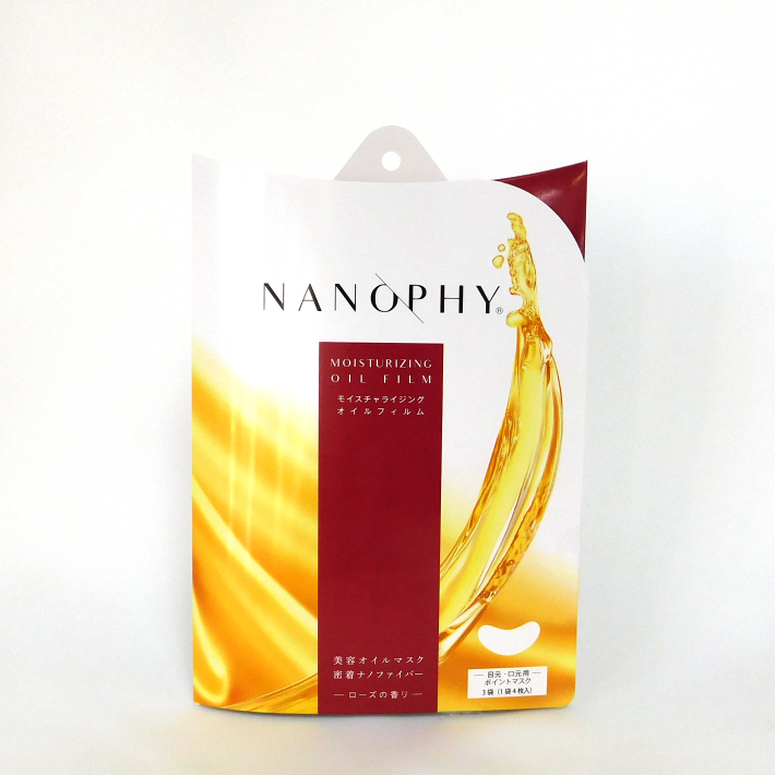 NANOPHY MOISTURIZING OIL FILM ポイントマスク