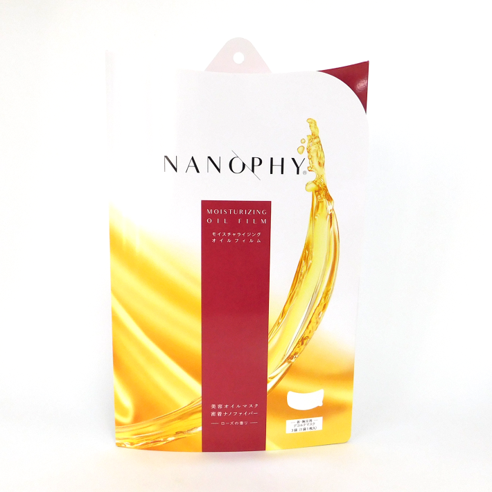 NANOPHY MOISTURIZING OIL FILM  デコルテマスク