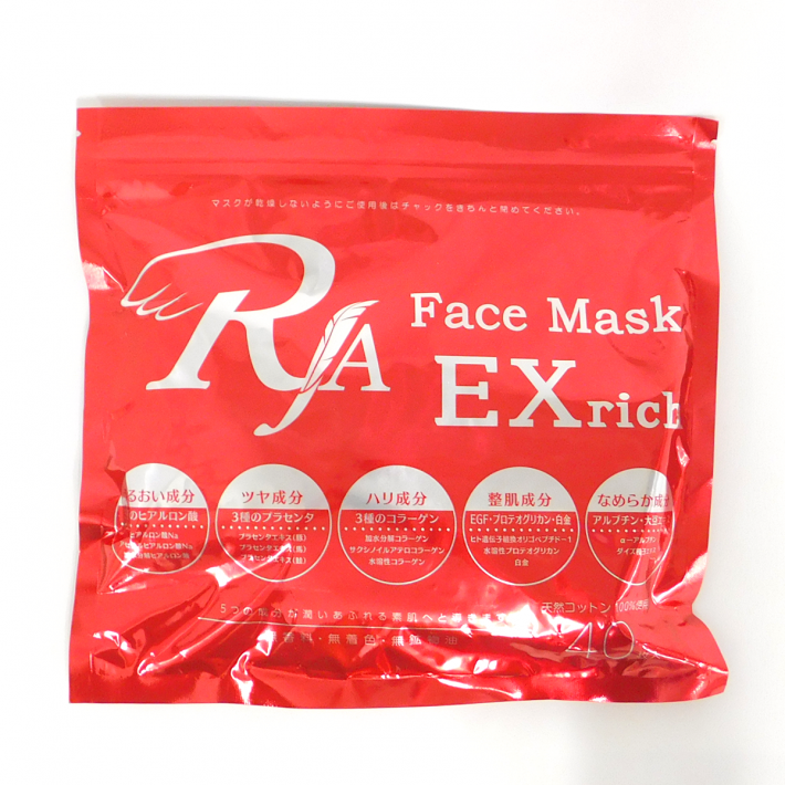 RJAフェイスマスク EXrich(40枚入×3袋セット)