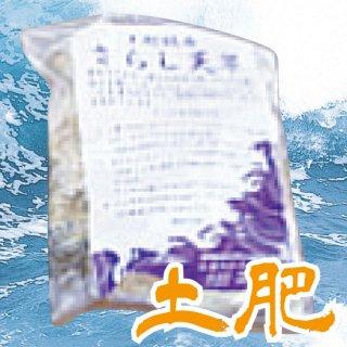 【土肥産】さらし天草(120g/袋)