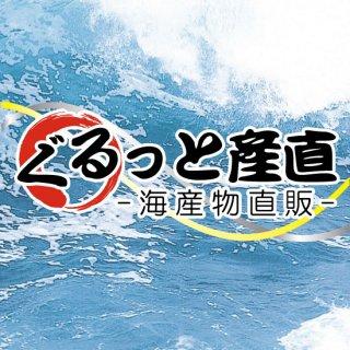 【活】伊勢海老セット(サイズばらばら/内容量1kg)