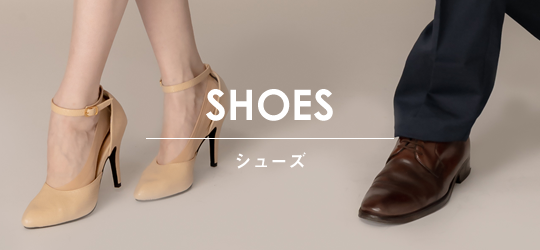 SHOES(シューズ)
