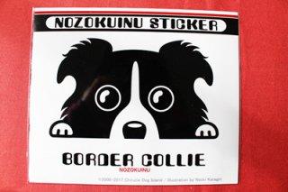 ボーダーコリー・BIGのぞく犬ステッカー