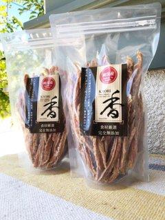 徳用・国産ハーブ鶏・細切りササミ250g袋