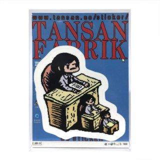 U井ステッカー [クリップアート02] / TANSANFABRIK