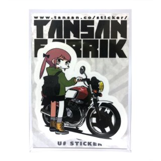 U井ステッカー [新CBX400ちゃそ] / TANSANFABRIK