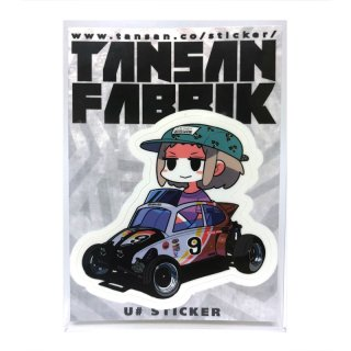 U井ステッカー [ビートルオフローダーさん] / TANSANFABRIK