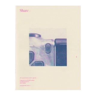 Share / Cory Schmitz