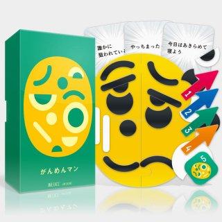 がんめんマン / Oink Games
