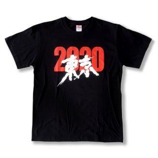 2020 / MOUNTAIN GRAPHICS