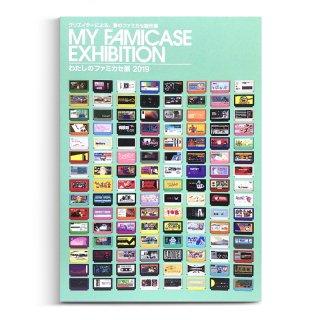 わたしのファミカセ展2019 図録 / METEOR