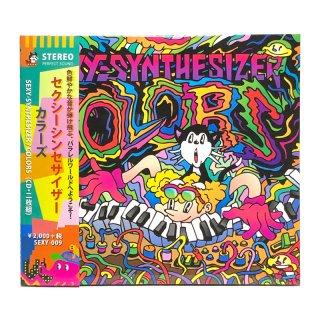 COLORS [cd] / SEXY-SYNTHESIZER