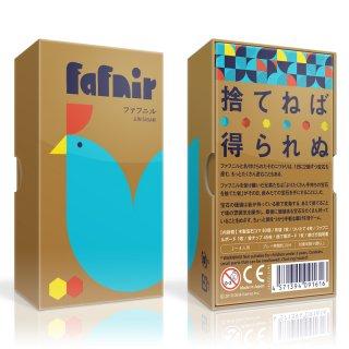 ファフニル / Oink Games