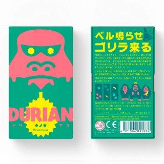 ドリアン / Oink Games