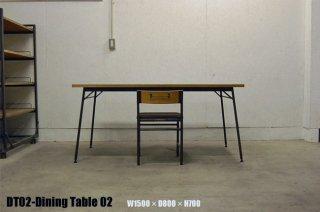 DT02 ダイニングテーブル