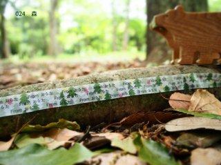 おら太シリーズ(24)森 15mm幅 長さ9m 1本