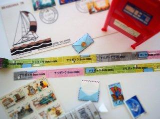 大人のおら太シリーズ(9)レター 15mm幅 長さ9m 1本