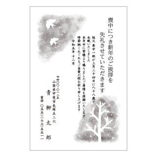 モノクロ喪中ハガキMK-Z16