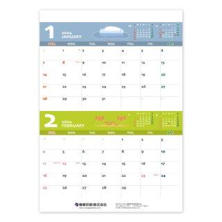 文字月表カレンダー(壁掛けタイプ)