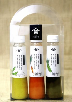 新潟野菜3本ギフトセット