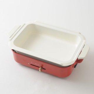 BRUNO ブルーノ 煮込み料理やお鍋も愉しめるコンパクトホットプレート用着脱式セラミックコート深鍋