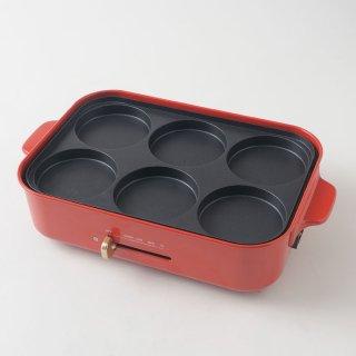 BRUNO ブルーノ 丸い形にしたい目玉焼を一度に6個分焼くことができるコンパクトホットプレート用 マルチプレート ライスバーガーやパンケーキにも