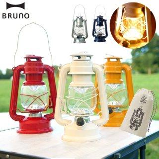 BRUNO|ブルーノ キャンプや防災グッズに大活躍!オイルランプのようなレトロデザインのLEDランタン