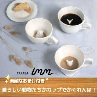 カナダ発【imm Living】愛らしい動物たちとティーカップでかくれんぼ!アニマルマグカップ