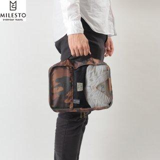 MILESTO|ミレスト 旅行に便利な衣類が整理できるラゲッジオーガナイザーポーチ UTILITY ラゲッジオーガナイザー 6L 迷彩柄