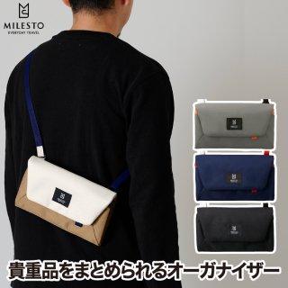 MILESTO ミレスト Hutte 旅をアクティブに愉しむためのトラベルショルダーバッグ