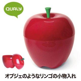 リンゴ型のおしゃれな収納ボックス お菓子やコスメの収納にクオリー ミニハップル リンゴ型ストレージ