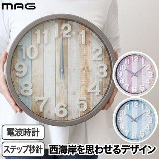 西海岸を思わせるリゾートデザインの電波時計 ナタリー 掛け時計
