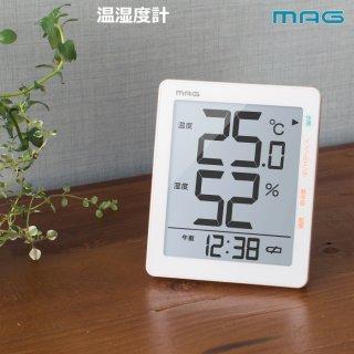 【2個以上 送料無料】MAG デジタル温度湿度計 温度計 湿度計 デジタル時計 クロック 時計 置き時計 乾燥 風邪対策 ウィルス対策 小型 スリム 赤ちゃん 室内 インテリア おしゃれ 新生活
