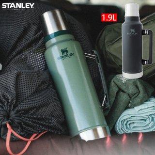 STANLEY クラシック 真空ボトル 1.9L コップ付 魔法瓶 保冷 保温 マイボトル 水筒 ステンレス 保温ポット 大容量 登山 キャンプ アウトドア ピクニック 運動会 北欧 スタンレー