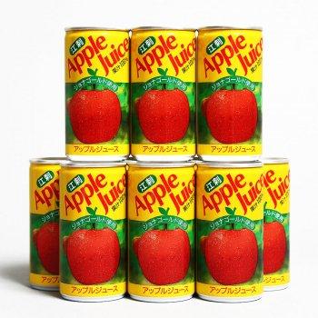 江刺りんごジュース(30缶)【江刺産ジョナゴールド使用】