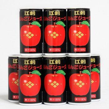 藤原りんごジュース(30缶)【江刺産ジョナゴールド・サンふじ使用】