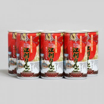 陽光熟成江刺りんごジュース(30缶)【江刺産サンふじ使用】