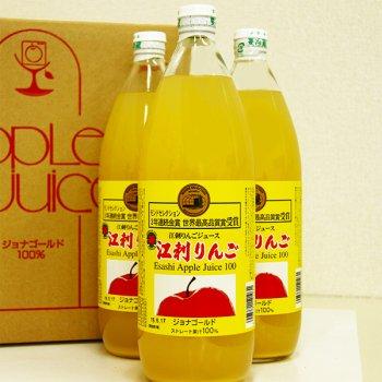 江刺りんごジュース ジョナレギュラー(瓶)【6本セット】