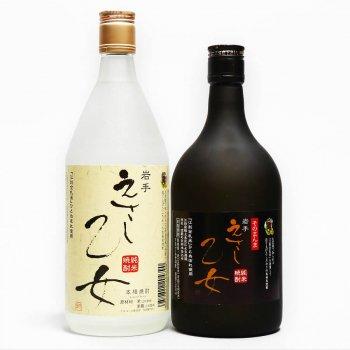 【純米焼酎】えさし乙女 25度・40度セット