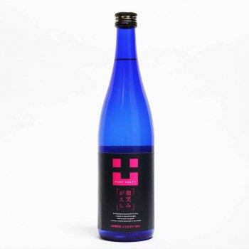 【特別純米酒】微笑みがえし 720ml(15度以上16度未満)