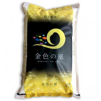 岩手県産米 金色の風  (2kg×1袋・5kg×1袋)化粧箱付
