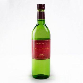 【江刺りんごワイン】ソラーレ・アビルクシェ