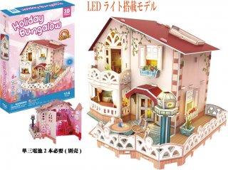 3Dパズル ドールハウス-ホリデーバンガロー