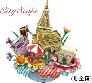 3Dパズル パリ シティースケープ (貯金箱)