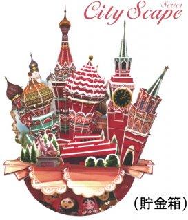 3Dパズル モスクワ シティースケープ (貯金箱)